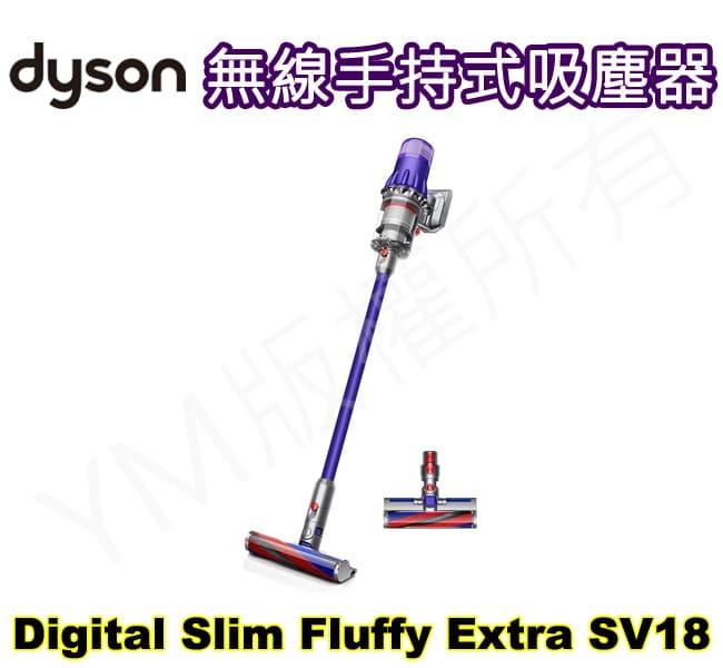 DYSON吸塵器Digital Slim Fluffy Extra SV18