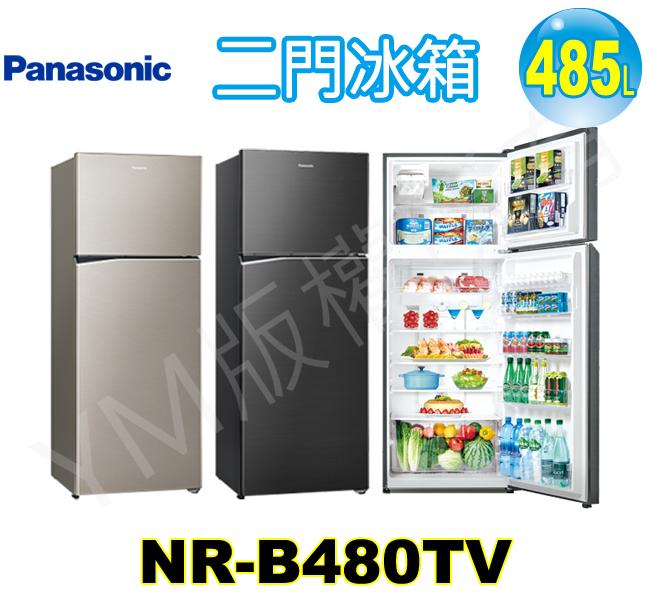 國際牌冰箱NR-B480TV