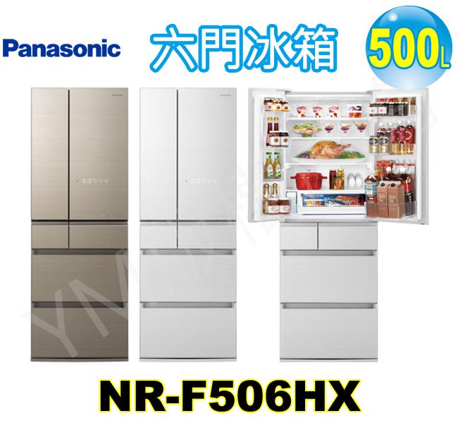 國際牌500L玻璃變頻六門冰箱 NR-F506HX 登入會員享優惠