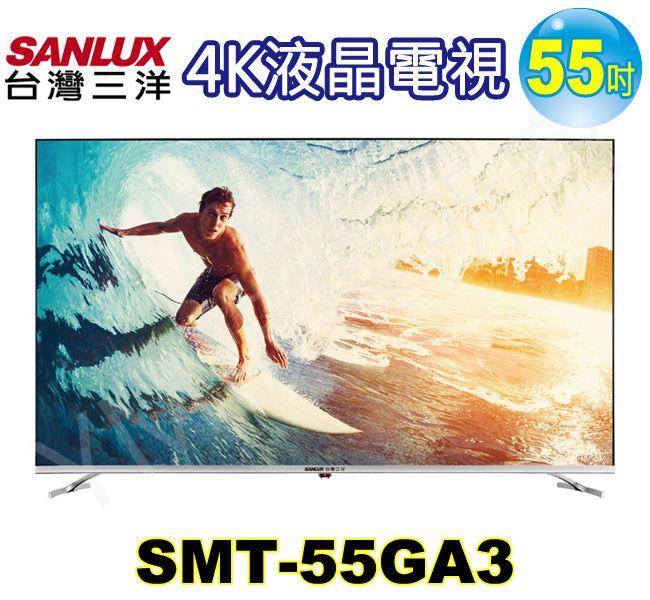 三洋電視SMT-55GA3