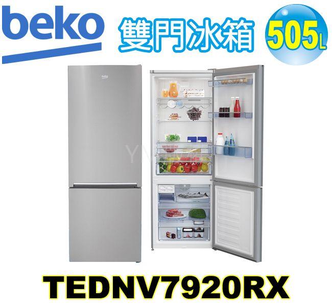 倍科冰箱TEDNV7920RX