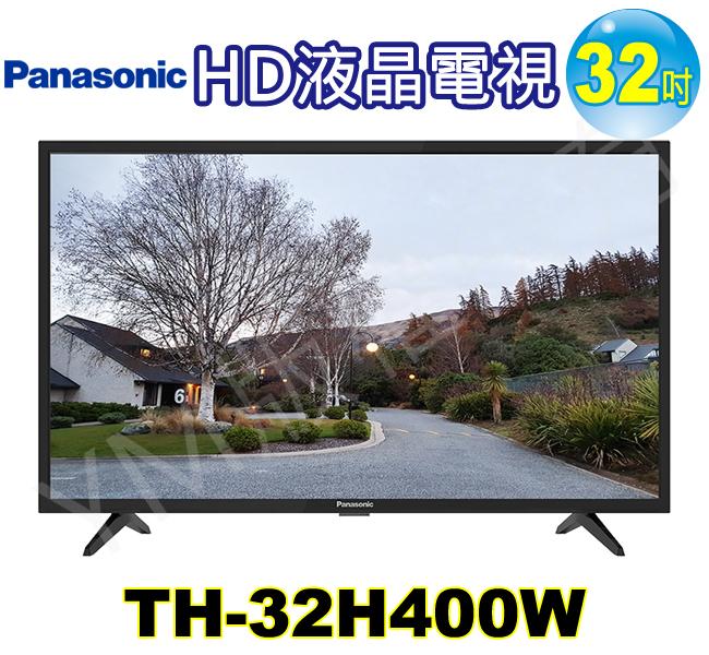 國際牌電視TH-32H400W