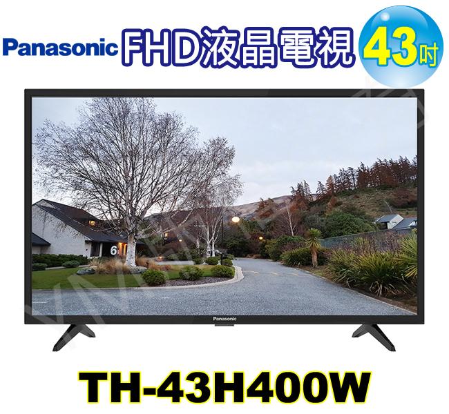 國際牌電視TH-43H400W