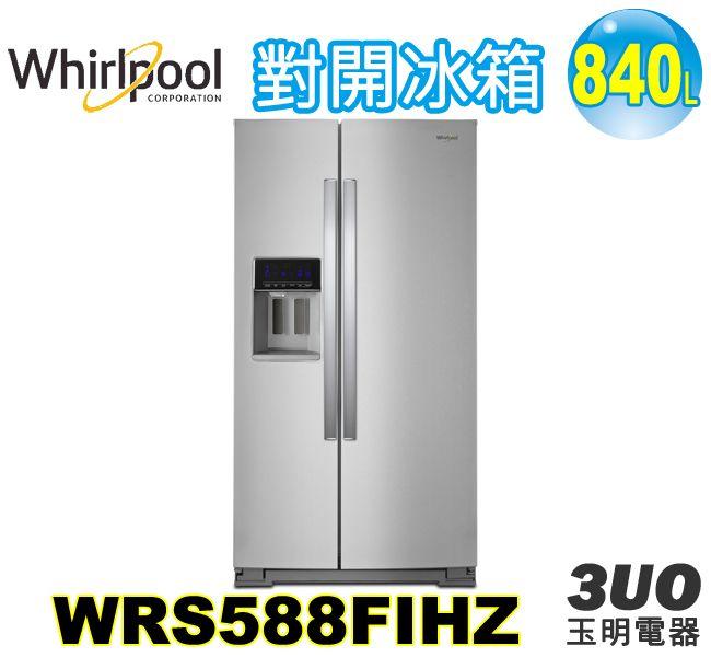 惠而浦冰箱WRS588FIHZ