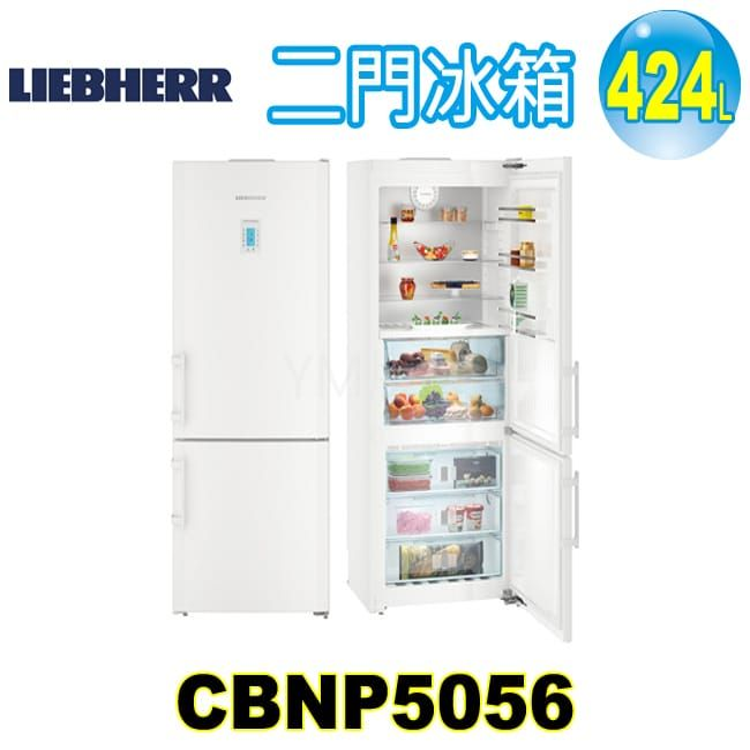 德國利勃424L獨立式雙門冰箱 CBNP5056