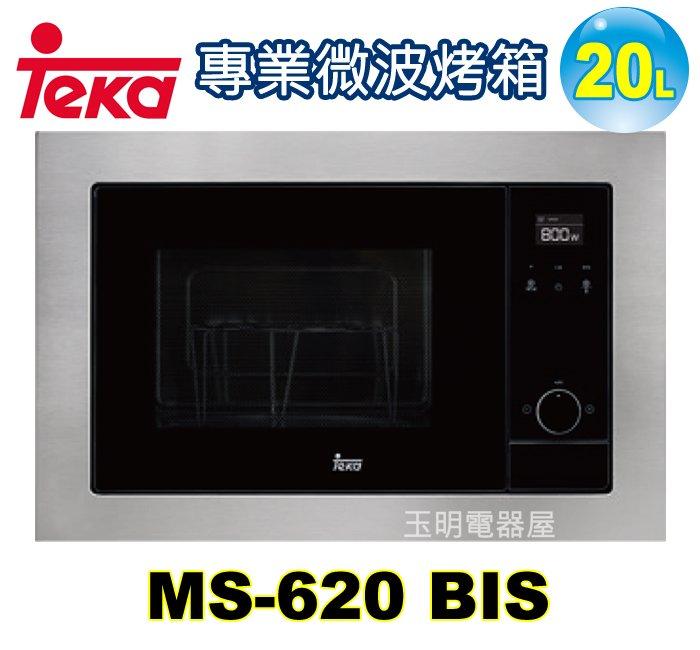德國TEKA 20L嵌入式微波烤箱 MS-620 BIS (安裝費另計)