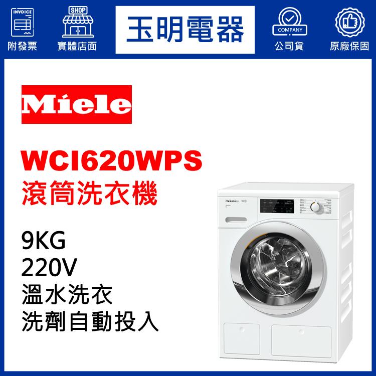 德國MIELE歐規9KG溫水滾筒洗衣機 WCI620WPS 登入會員享優惠